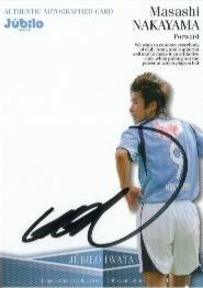 06JTEP磐田 SG8 中山雅史