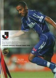 J06 178アレックス