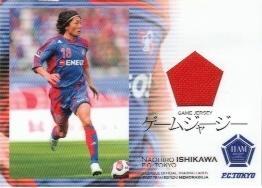 07JTEFC東京 JC3石川直宏