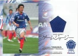 07JTE横浜FM JC4田中隼磨