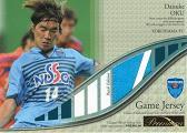 07JTEP横浜FC JP4奥大介
