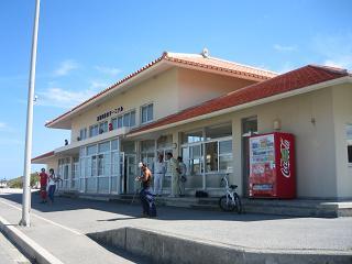 波照間_旅客ターミナル_s.JPG