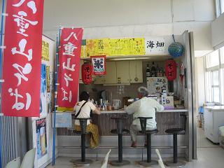 波照間_旅客ターミナル売店_s.JPG