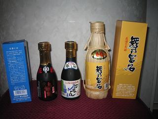 与那国_花酒3種_s.JPG
