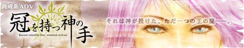 banner_crown2.jpg