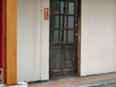 チャイナタウンの工事現場2.jpg