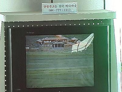北朝鮮建物.jpg