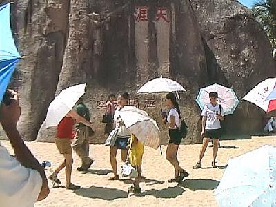 天涯海角で傘.jpg