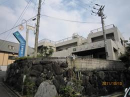 IMG_0134伊藤医院.JPG