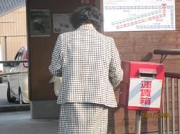 IMG_0015ローカル線料金箱.JPG