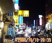 街.PNG