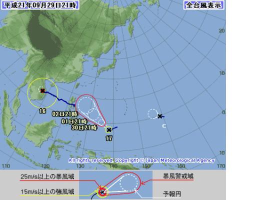 グアム台風