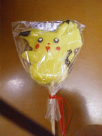 pikachu_ame