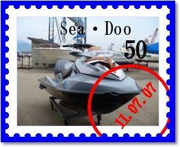 Sea・Doo2011.jpg