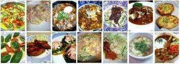 分類別レシピ