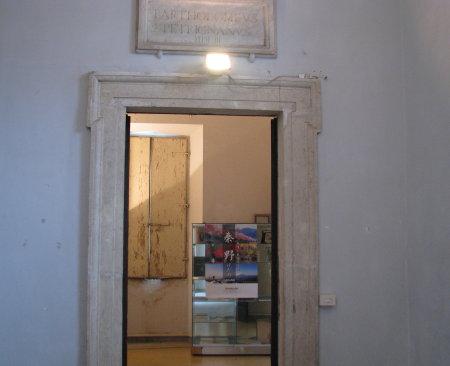 Bイタリア展示館2.jpg