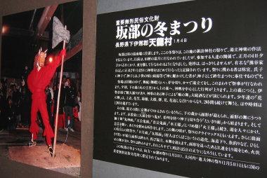 鬼祭りポスター.jpg