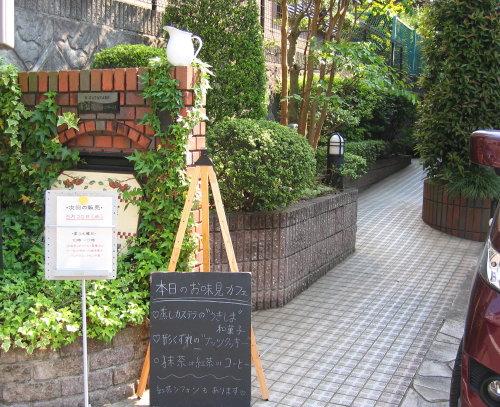 お菓子の家ラスト.jpg