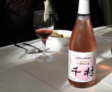 はだのワイン.jpg