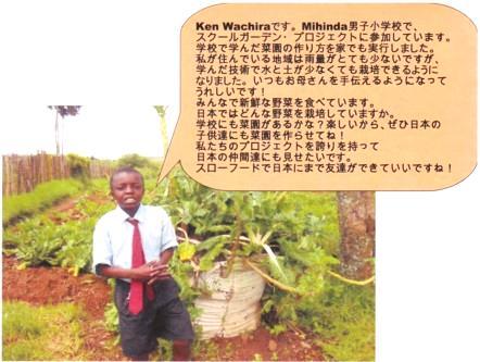 アフリカからのメッセージ.jpg