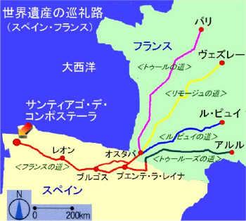 コンポステーラ巡礼の地図.jpg