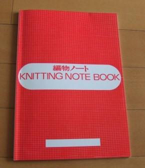 編み物教室10100501.jpg