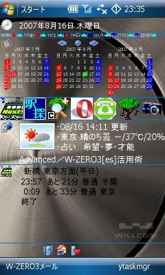 20070818.jpg