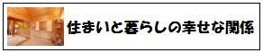 ブログ用.jpg