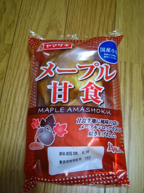 ヤマザキメープル甘食1