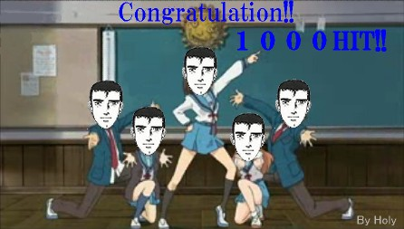 1000HIT記念