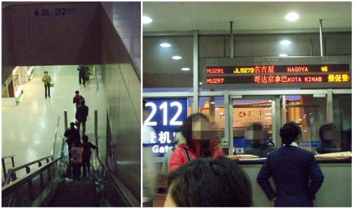 17:45 搭乗口からバスに乗る~
