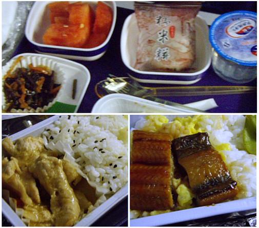 18:25(日本は19:25)離陸~30分ほどで食事サービス