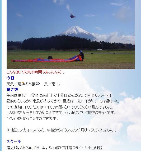 2006.12.10.jpg