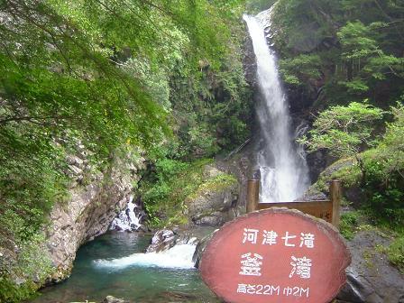 七滝_2.jpg