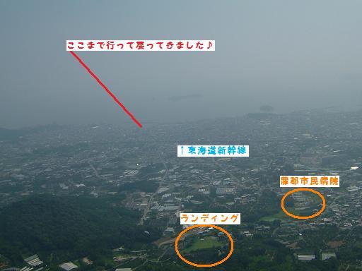 五井山エリア.jpg