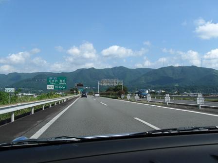 宮崎県へ.jpg