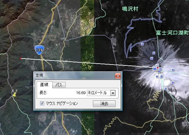 富士山までの距離.jpg