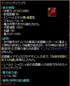 IF2.JPG