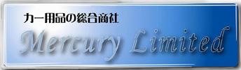 mercury limited