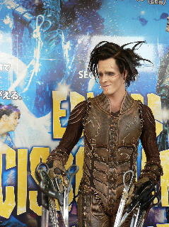scissorhands0521061