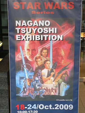 Nagano Tsuyoshi Exhibition_1