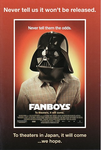 Fanboys postcard