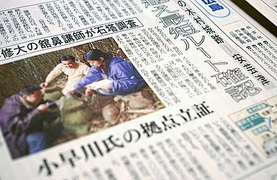 中国新聞2006