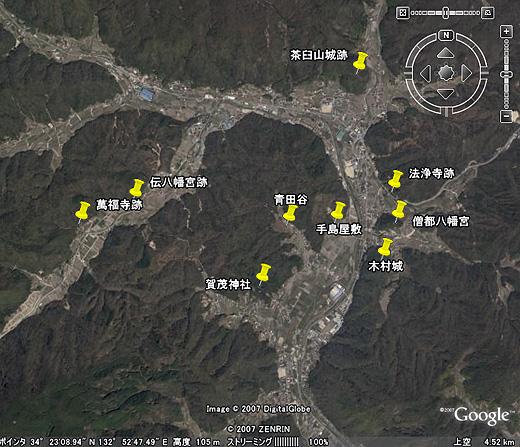 木村城周辺の衛星写真 東野・新庄・西野・仁賀