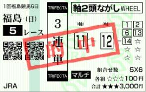 0525福島5R.jpg