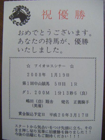 00b.jpg