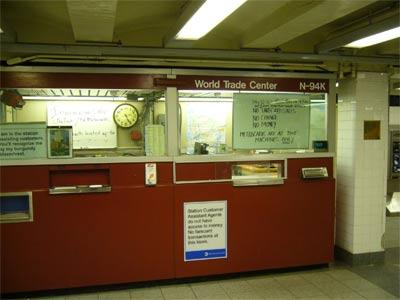 ワールドトレードセンター駅