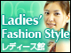 ladiesfashion_80x60_29.jpg