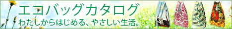 eco46860.jpg