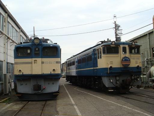 ED62&EF65-1001